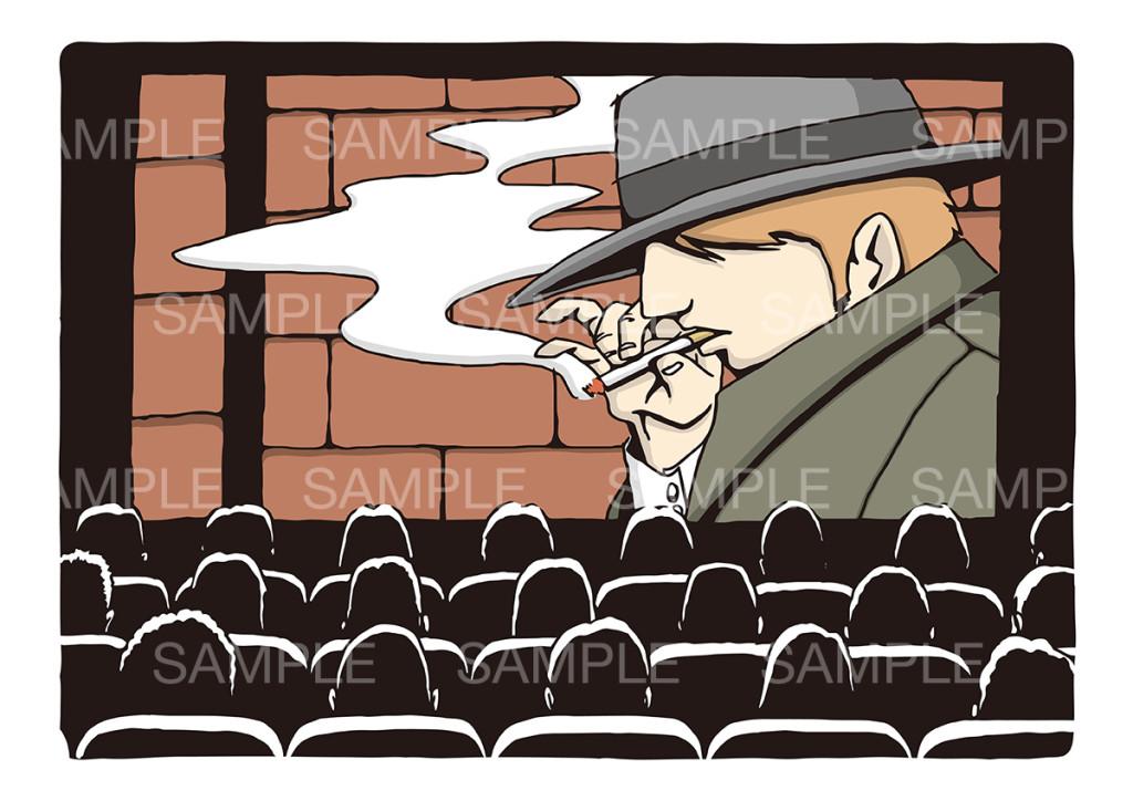 映画の喫煙シーンのイメージイラスト