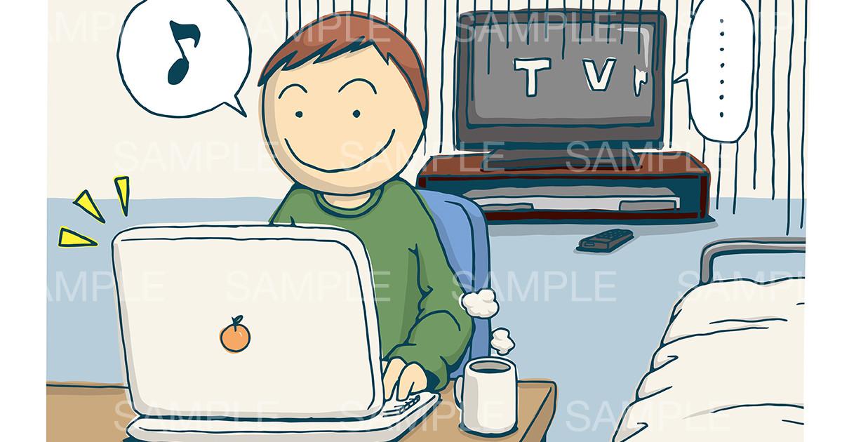 インターネットによるテレビ離れのイメージイラスト