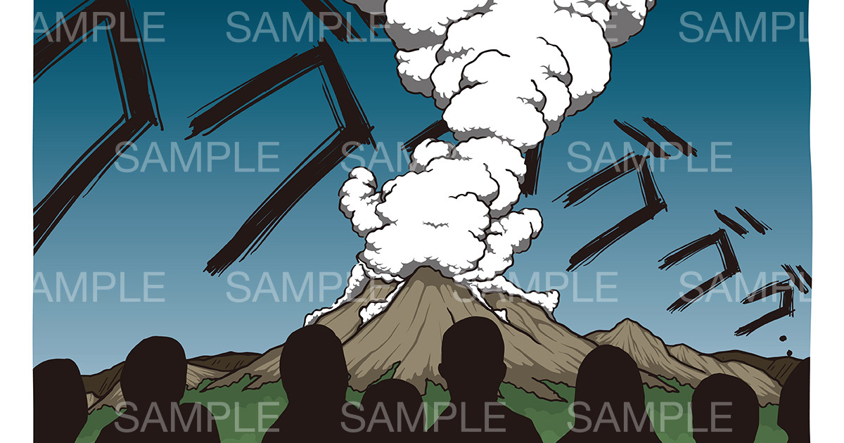 噴火 イラスト