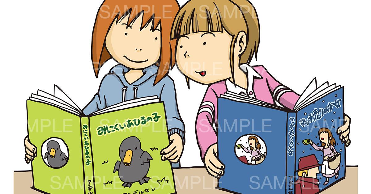 国際こどもの本の日/アンデルセン童話
