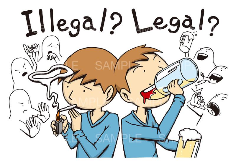 嗜好品の合法と違法をイメージしたイラスト