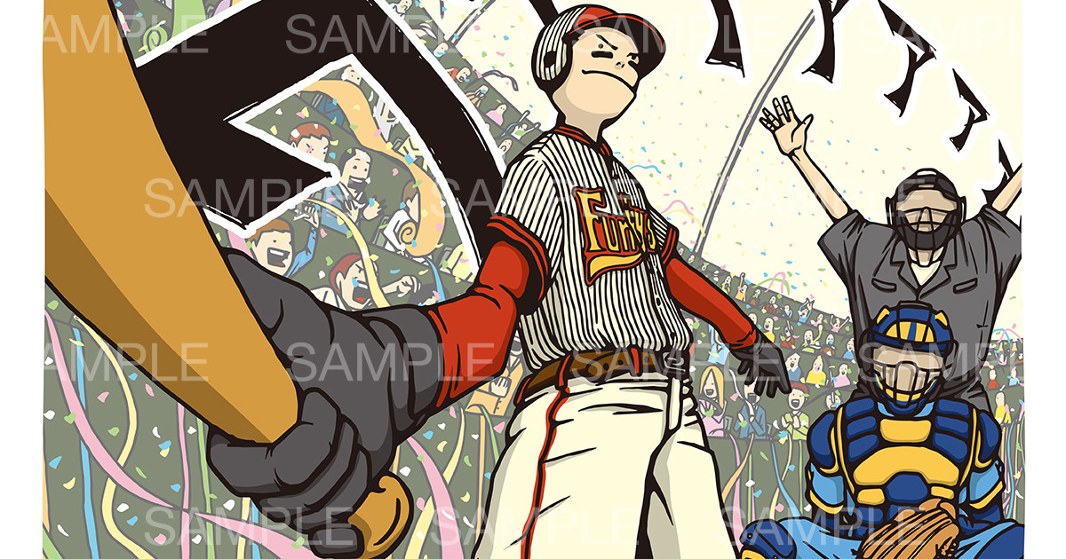 プロ野球開幕のイメージイラスト