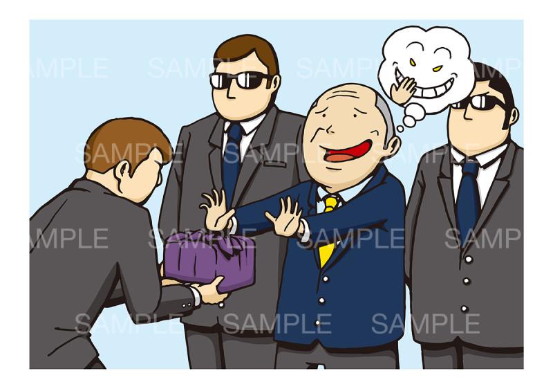 〝政治家の不正〟のイメージイラスト