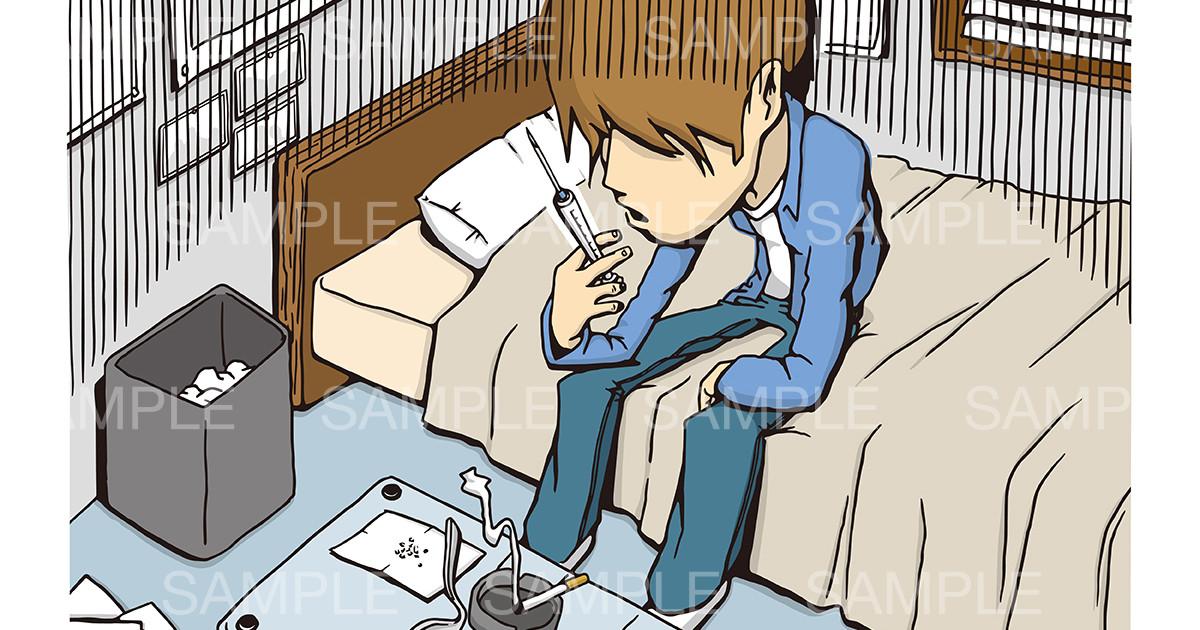 薬物依存症、覚醒剤中毒のイメージイラスト