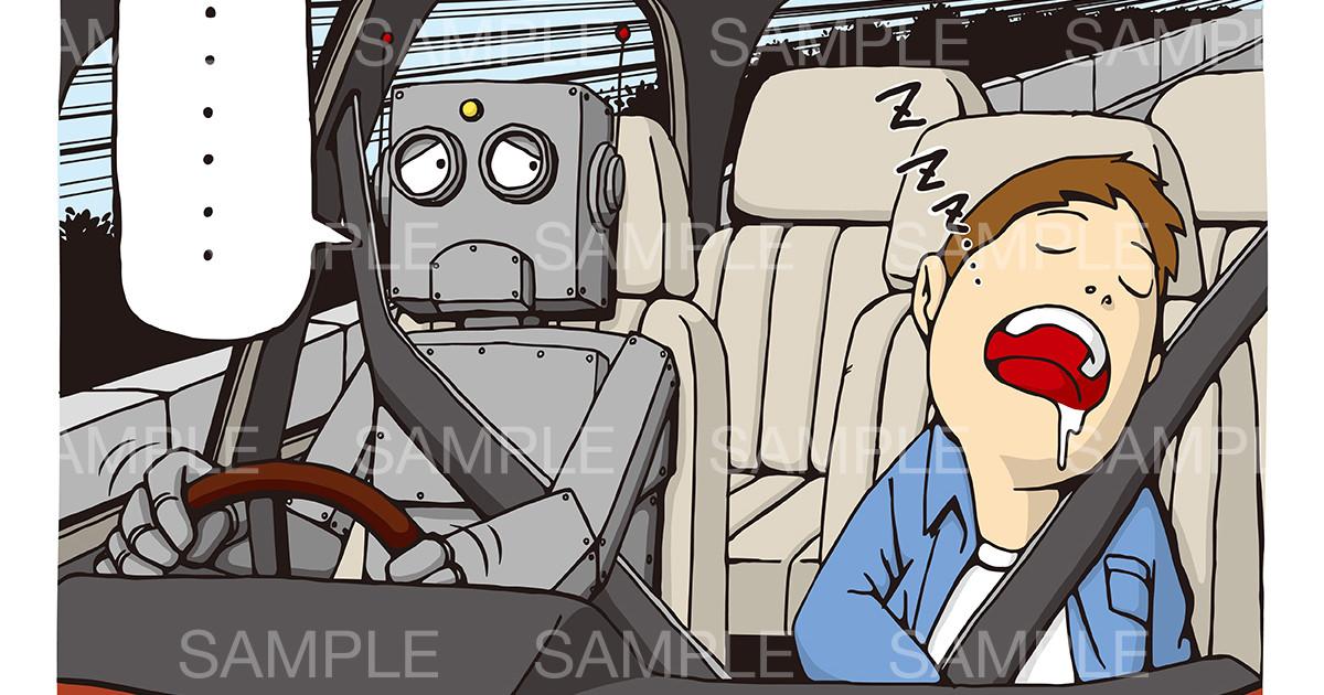 自動運転車のイメージイラスト