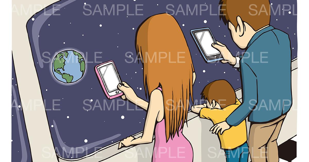 民間人の宇宙旅行のイメージイラスト