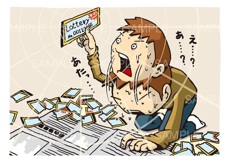 宝くじ高額当選者のイメージイラスト