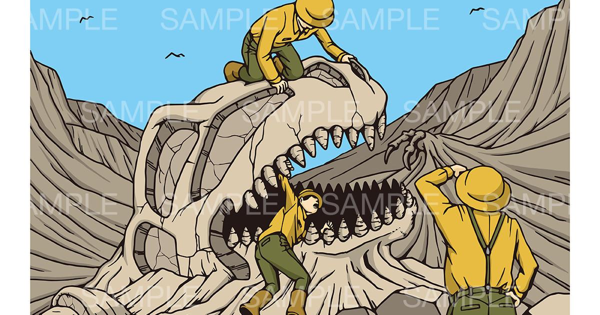 恐竜の化石のイメージイラスト