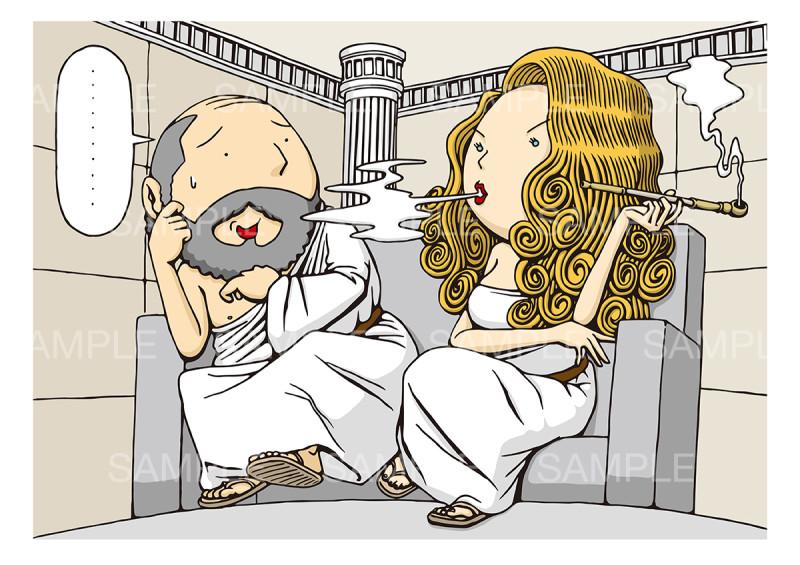 哲学の日・悪妻の日