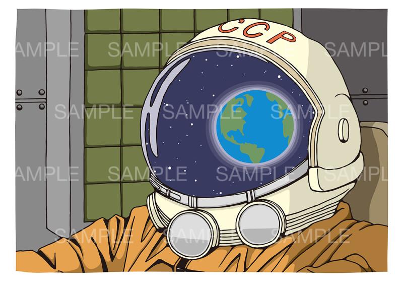 宇宙旅行のイメージイラスト