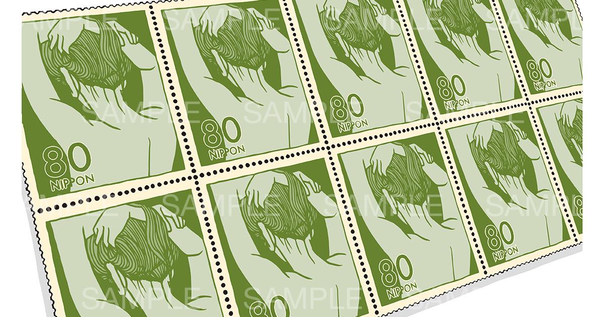 切手のイメージイラスト