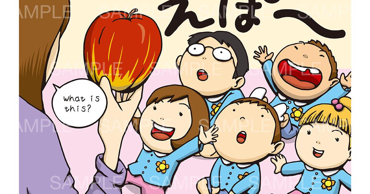 幼稚園の英語教育