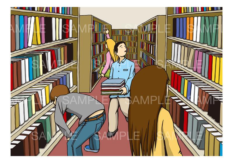 図書館のイメージイラスト