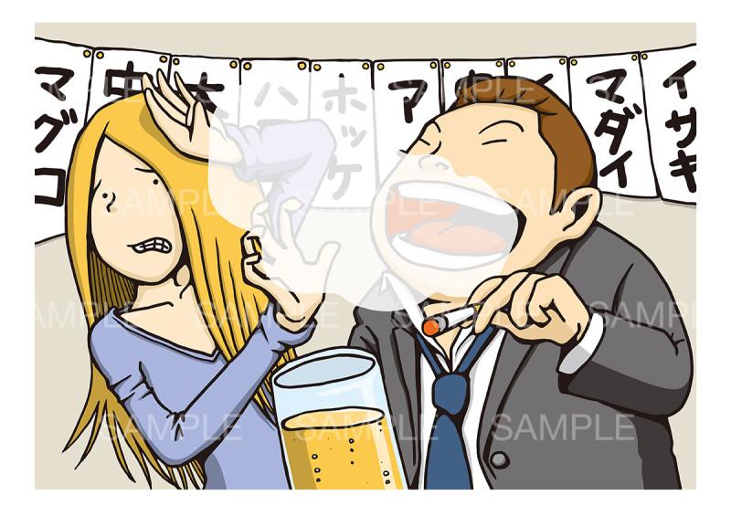 〝受動喫煙〟のイメージイラスト