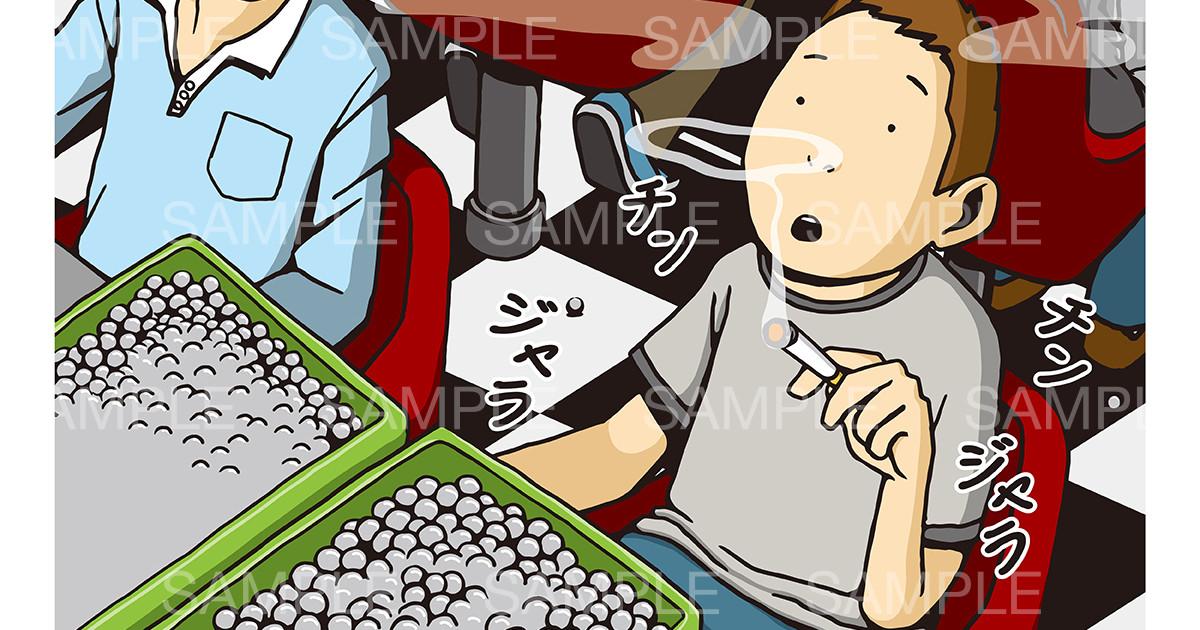 「生活保護受給者とパチンコ」のイメージイラスト