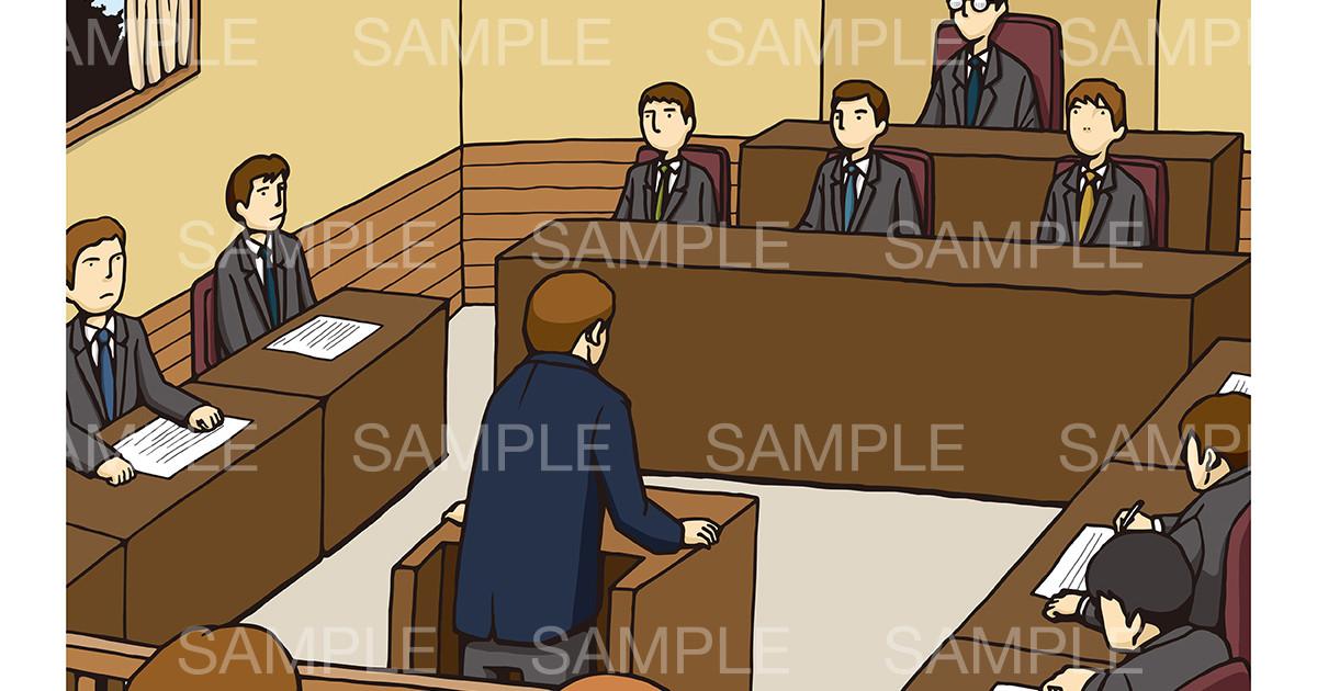 「裁判」のイメージイラスト