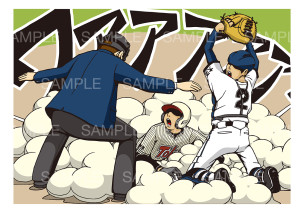 「高校野球」のイメージイラスト