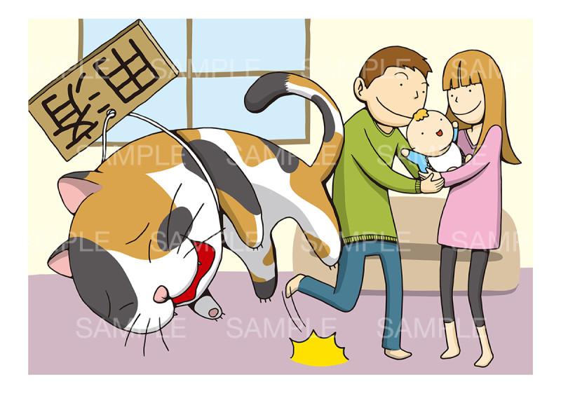 「ペット問題」のイメージイラスト